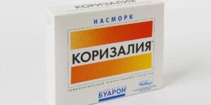 гомеопатическое средство от насморка